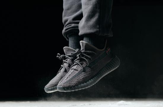 adidas Yeezy Boost 350 V2 - Black